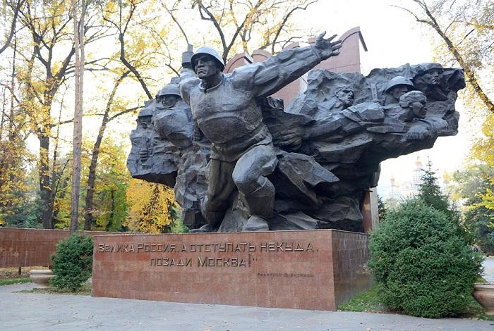 Парк имени 28 гвардейцев-панфиловцев