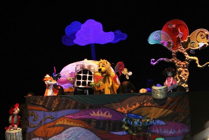 Театр кукол и юного зрителя
