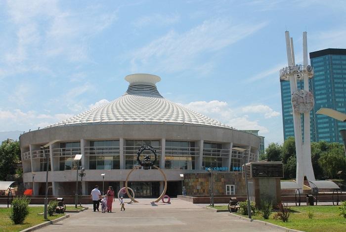 Казахский государственный цирк