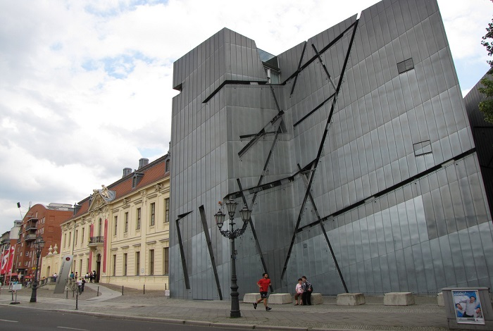 Еврейский музей