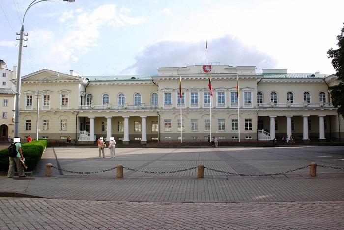 Площадь Даукантаса