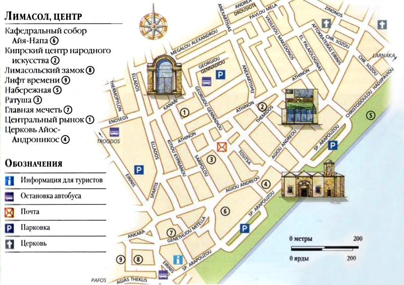 Достопримечательности Лимассола на карте