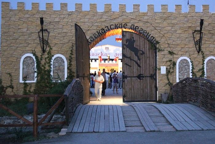 Этнический центр «Черкесский аул»