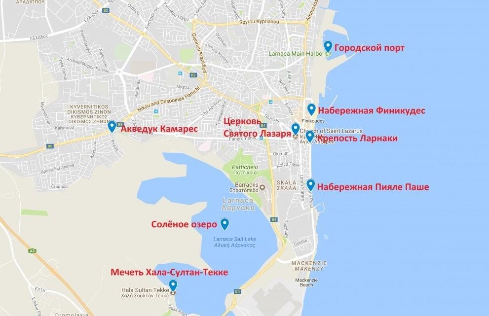 Достопримечательности Ларнаки и окрестностей на карте