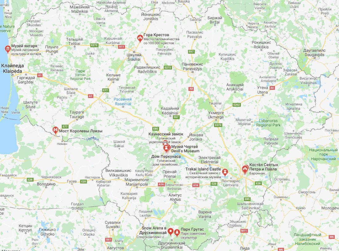 Достопримечательности Литвы на карте