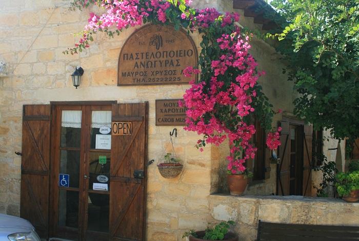 Деревня Anogyra