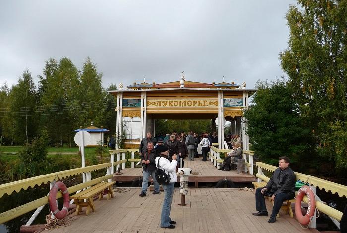 Музей «Лукоморье»