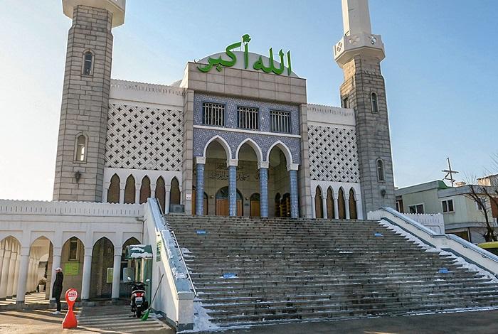 Сеульская соборная мечеть