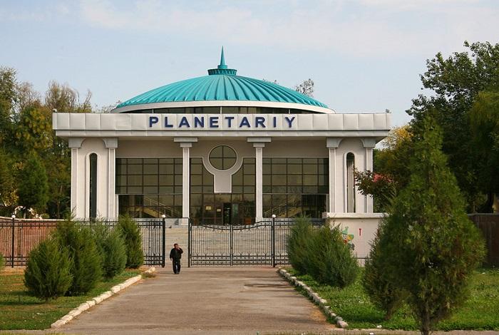 Планетарий