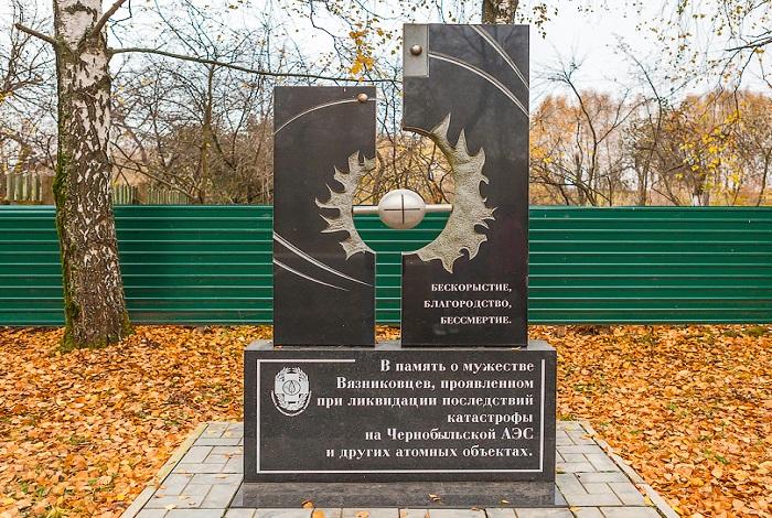 Памятник «Бескорыстие. Благородство. Бессмертие»