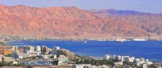 В Израиле на Красном море